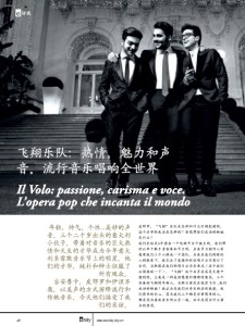 Il Volo interview - e-italy magazine - Chinese